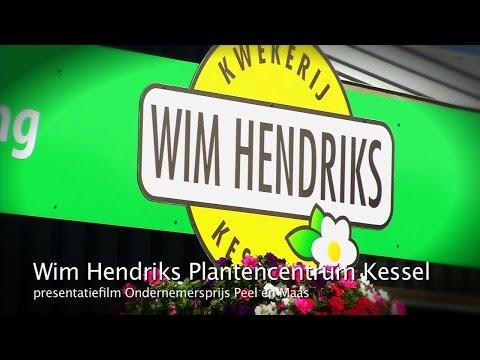 Wim Hendriks Plantencentrum Kessel (presentatiefilm Ondernemersprijs Peel en Maas 2016)