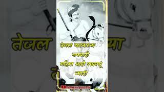 आ तेजल की तस्वीर new whatsapp status video | pk creation | Praveen jaat pk