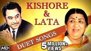 Kishore & Lata Duets | Kishore Kumar Hit Songs | Lata Mangeshkar Songs | Old Romantic Songs Jukebox chords | Guitaa.com