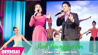 Hành Khúc Ngày Và Đêm [Lyrics - Karaoke ] | Trọng Tấn - Anh Thơ | Full HD 1080p