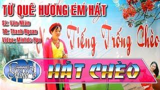 [QHNTTC 2017] Từ Quê Hương Em Hát - SL Văn Nhân - TB Thanh Ngoan
