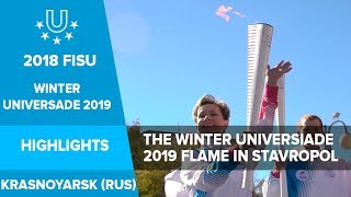 The Winter Universiade 2019 Flame in Stavropol. 🔥