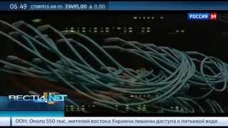 """""""Ограбление века"""" группировкой хакеров Anunak (Carbanak)"""