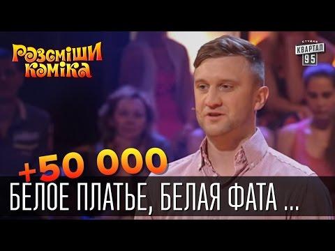 Словарь белорусских слов с переводом на русский онлайн