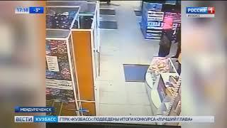 Житель Междуреченска на глазах у всех украл из магазина ящик для пожертвований