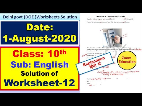 Class 10th English Doe Worksheet 12 Solution 1 August 2020 Youtube
