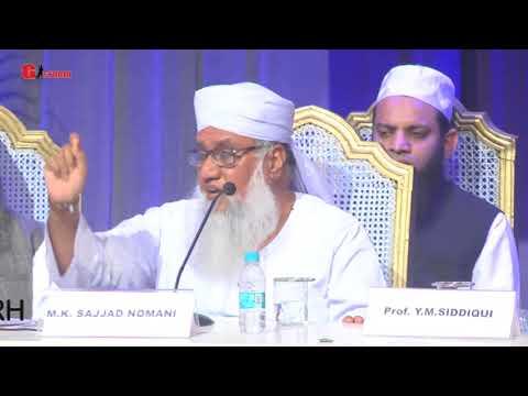 Grand Islamic Convention (M K SAJJAD NOMANI Part 02)  Organised by: SAMU & TDI