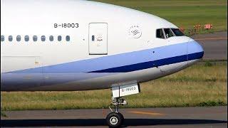ダイナスティ 中華航空 B777-3 新千歳空港離陸 Dynasty CHINA AIRLINES B777-3 New Chitose Airport Take off