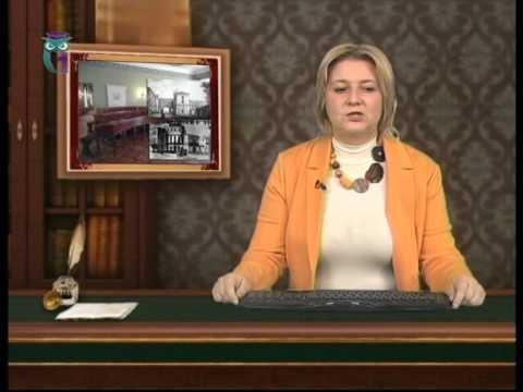 М.Е. Салтыков-Щедрин. Биография и творчество.