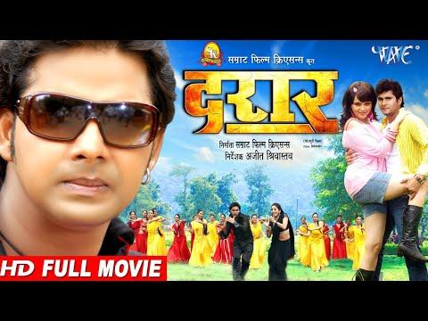 Hot bhojpuri film 2014 / Power rangers megaforce season 2 wiki