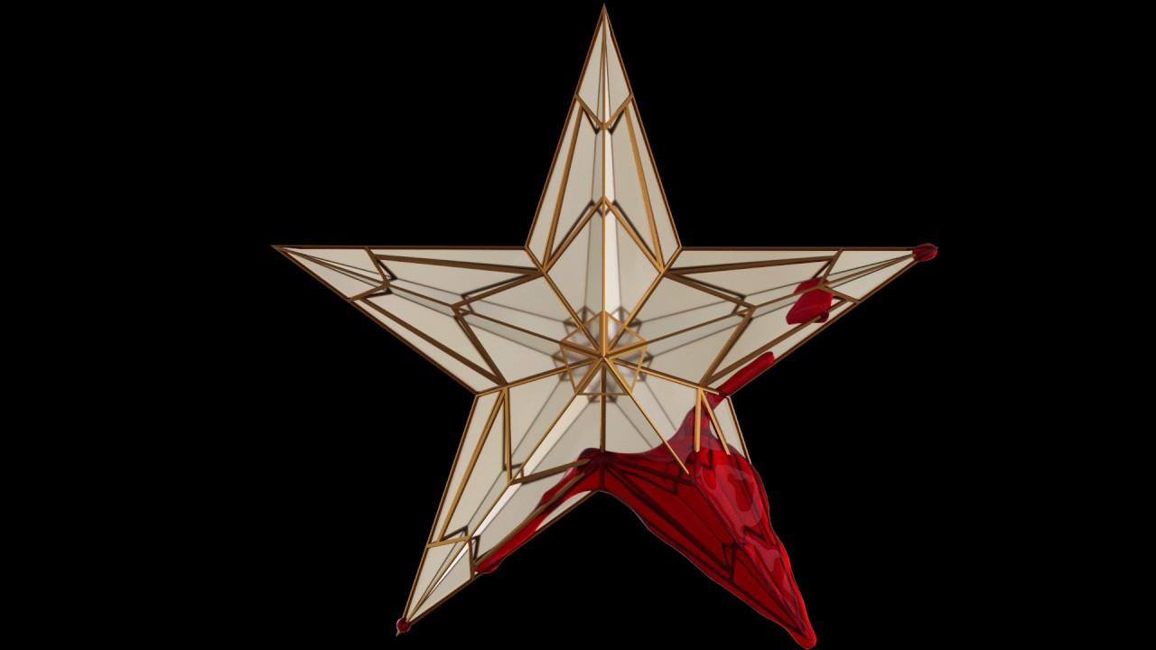 инстаграмщиков кремлевская звезда фото гиф дикие