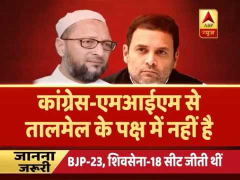 Kaun Jitega 2019: Owaisi-Ambedkar Rally Set Political Tone In Maharashtra | ABP News