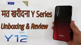 Vivo Y12 2019 Unboxing Detail Full Review In Hindi