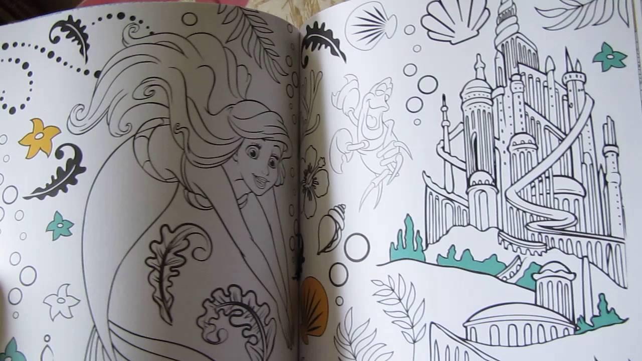 """Les Ateliers """"Incroyables Coloriages Disney Princesses"""""""