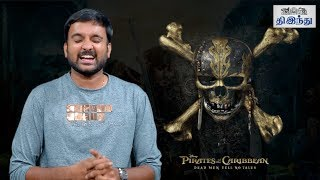 Pirates of the Caribbean: Dead Men Tell No Tales Review | Johnny Depp | Selfie Review