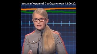 Юлия Тимошенко в стиле «милитари» -  я объявляю вам войну???...