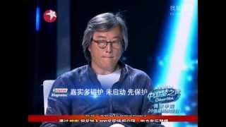20130623 【中國夢之聲】 20強最終決定日 高清版]