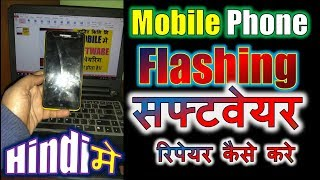 How to Flash android mobile phone | Mobile software repairing full training| Flashing android|