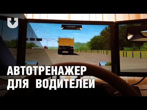 City Car Driving - Курсант автошколы №1 (Автошкола)из YouTube · Длительность: 13 мин1 с