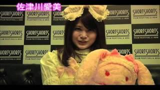Short Shorts Film Festival & Asia 映画「ミステルロココ」 STORY::「...