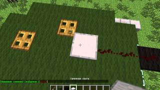 видео: Танк из World of Tanks в Minecraft.