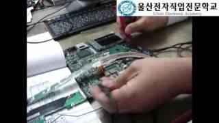 노트북수리교육,메인보드수리교육 기술배우기