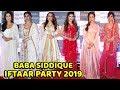 أغنية Wow Bollywood Actresses in Traditional Dress| Baba Siddiqui's Iftaar Party 2019