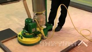 Циклевка и шлифовка паркета (береза)(В данном видео наш сотрудник демонстрирует процесс ремонта штучного паркета из березы. Работы включают..., 2014-12-25T11:46:34.000Z)