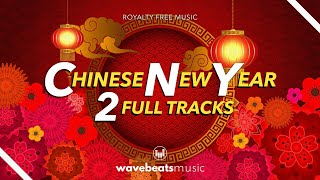Chinese New Year 2021 | Happy Chinese Background Music | Traditional Instrumental BGM [Royalty-Free]