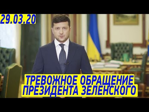 Завтра решится судьба Украины: Зеленский с обращением к Нации