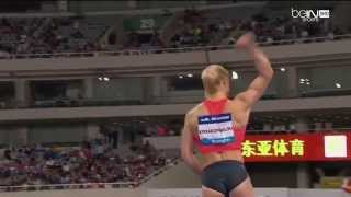 2015 Shanghai – Diamond League – Pole Vault – Women