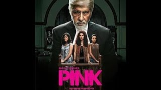 how to download pink movie