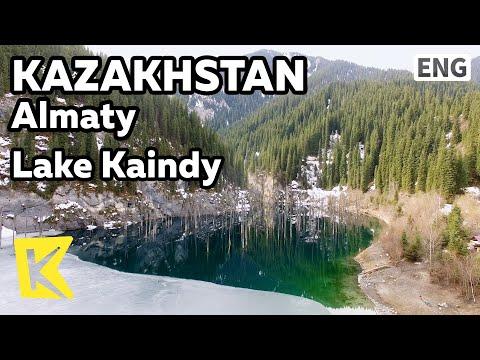 【K】Kazakhstan Travel-Almaty[카자흐스탄 여행-알마티]카인디 호수/Lake Kaindy/Ozero Kaindy/Landslide/Erthquake