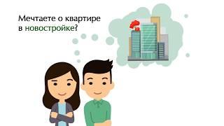 видео Cбербанк кредит под залог земельного участка: условия, проценты и программы банка