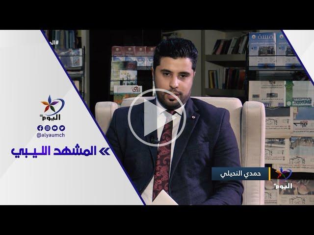 الحرب في ليبيا ... عام على التعثر السياسي وإيقاف إطلاق النار