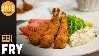 জাপানিজ এবি ফ্রাই | Homemade Japanese Ebi Fry Recipe | Deep Fried Shrimp | Bangla Recipe