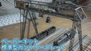 国鉄5900形蒸気機関車 - Japanes...