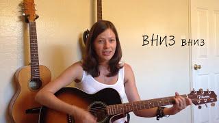 Кельтская Сказка - Канцлер Ги (разбор на гитаре)