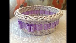 #5  Мастер-класс от А до Я Корзинка из газет DIY Newspaper Basket Weaving Tutorial ENGLISH SUBTITLES