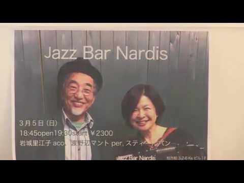 柏の葉kst 2017.2.21 大瀬ゆうこのおいしいサロン! ゲスト「岩城 里江子さん」