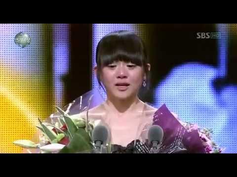 Moon Geun Young trong buổi lễ trao giải Daesang Award - 2008 SBS Drama Awards