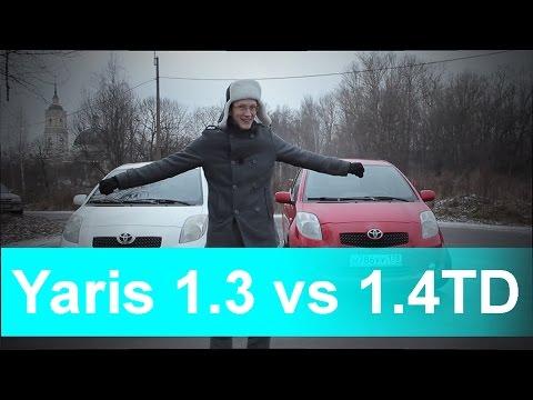 Обзор Toyota Yaris 1.3 против 1.4 TD, кто быстрее ? 16+  (Полная версия)