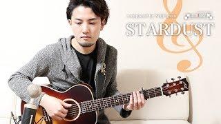 YouTube動画:STARDUST [Seiji Igusa] Fingerstyle Guitar