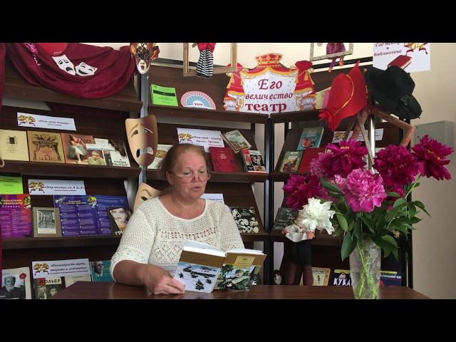Изображение предпросмотра прочтения – ЛюдмилаАнохина читает произведение «Не стареет твоя красота» А.Т.Твардовского