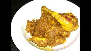 Chicken Gravy Recipe Restaurant Style | Chicken Kosha Mangsho Bengali Style