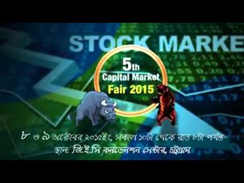 CSE 5th Capital Market 2015