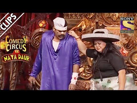 Bharti Consoles Siddharth Jadhav  Comedy Circus Ka Naya Daur