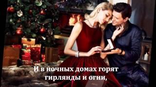 Игорь Добролевский   Куранты