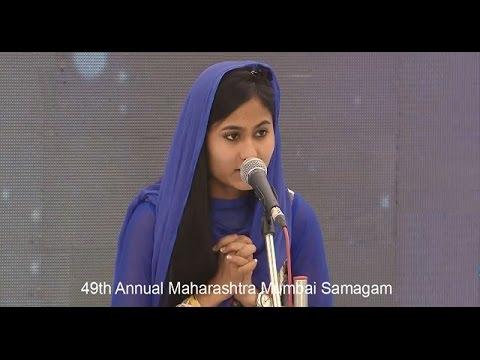 Hindi Devotional Song By Archana Singh | 49Th Maharashtra Nirankari Sant Samagam 2016
