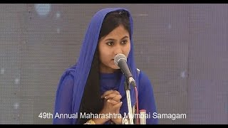 Hindi Devotional Song By Archana Singh | 49Th Maharashtra Nirankari Sant Samagam 2016